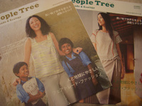 Peple_tree