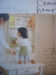 Come_home13