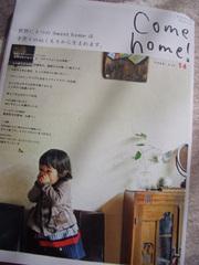 Come_home14
